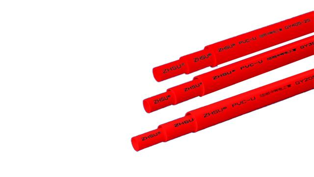 红色PVC电工管