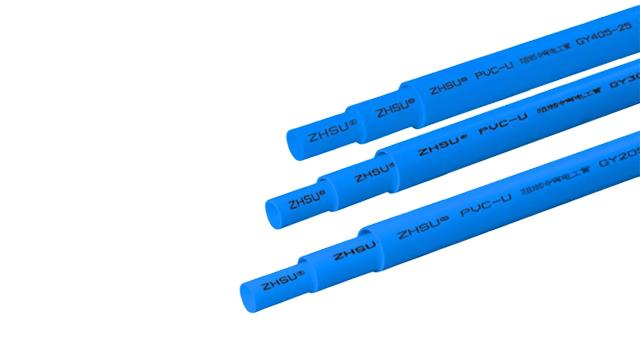 蓝色PVC电工管