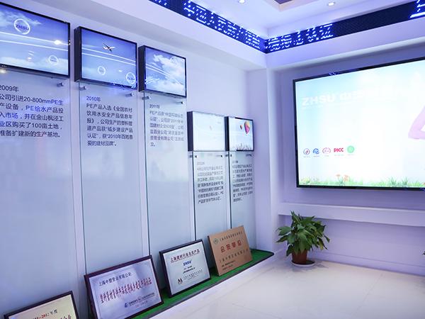 中塑展示厅-7