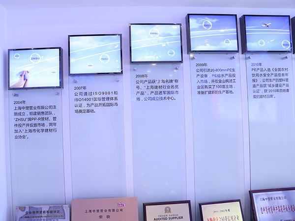 中塑展示厅-6