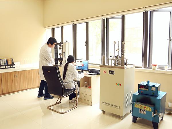 中塑实验室-1
