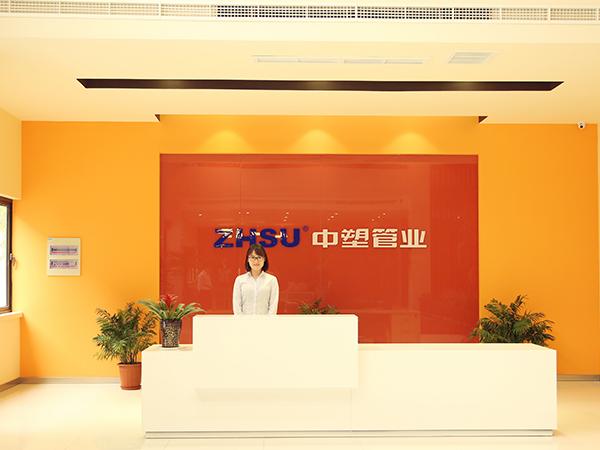 中塑公司前台