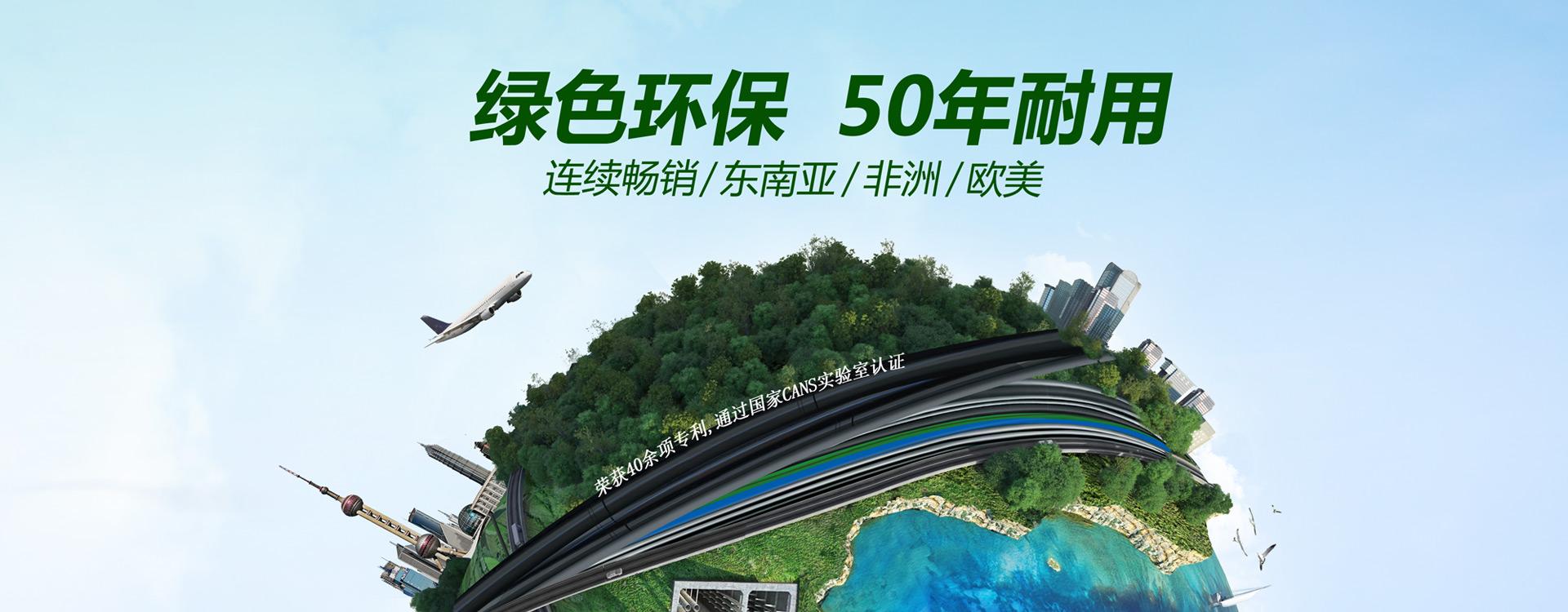 中塑管材绿色环保 耐用长达50年