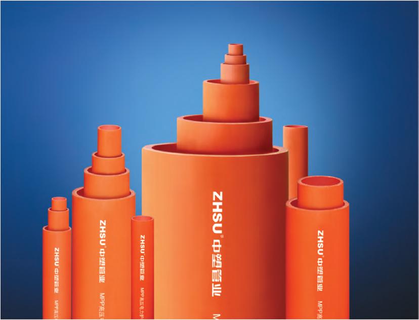 MPP高压电力护套管